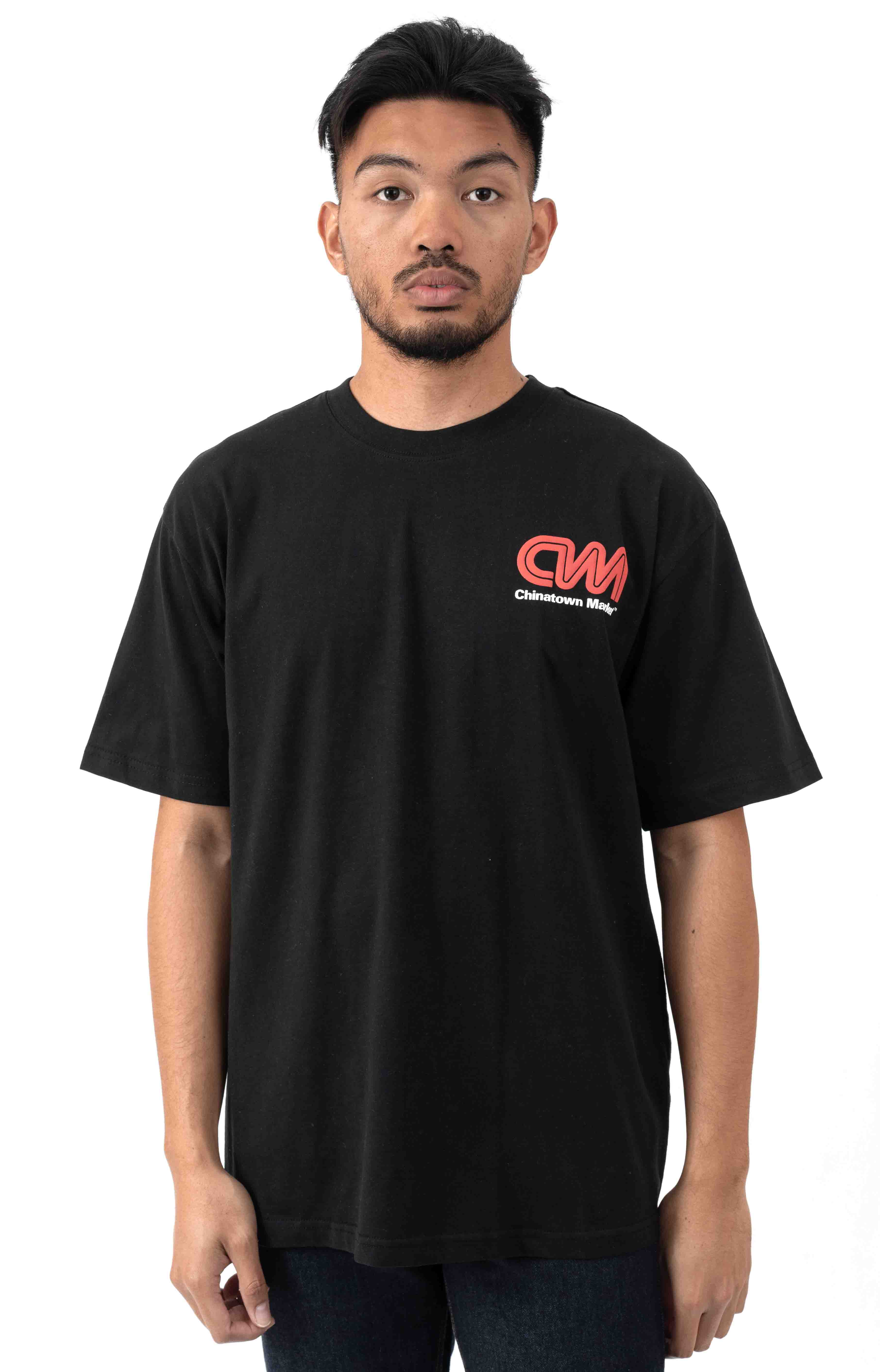 Most Trusted T-Shirt - Black 2