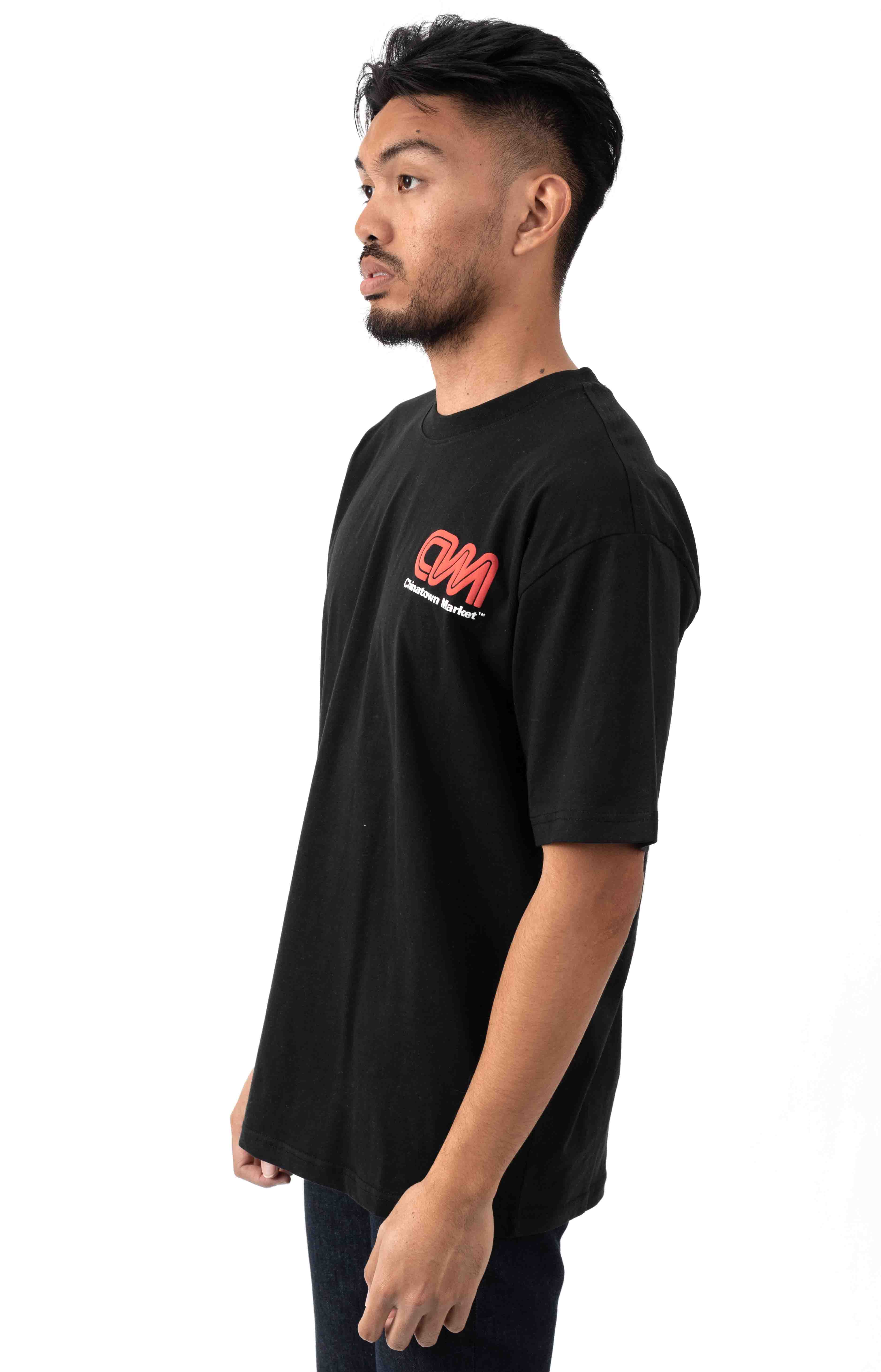 Most Trusted T-Shirt - Black 3