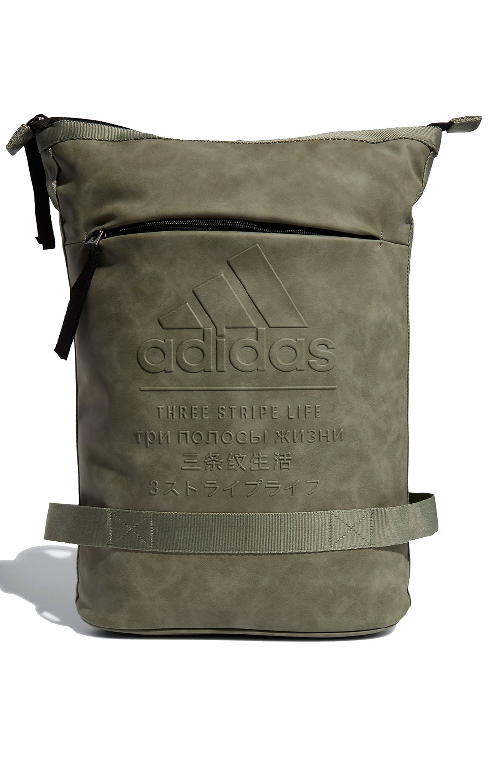 Iconic Premium Backpack - Legacy Green