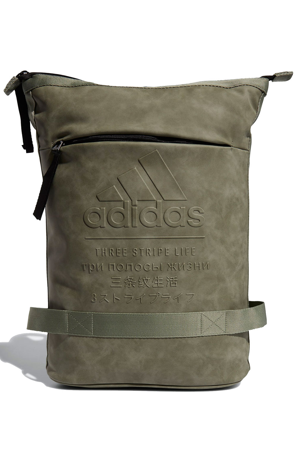 Iconic Premium Backpack - Legacy Green  2