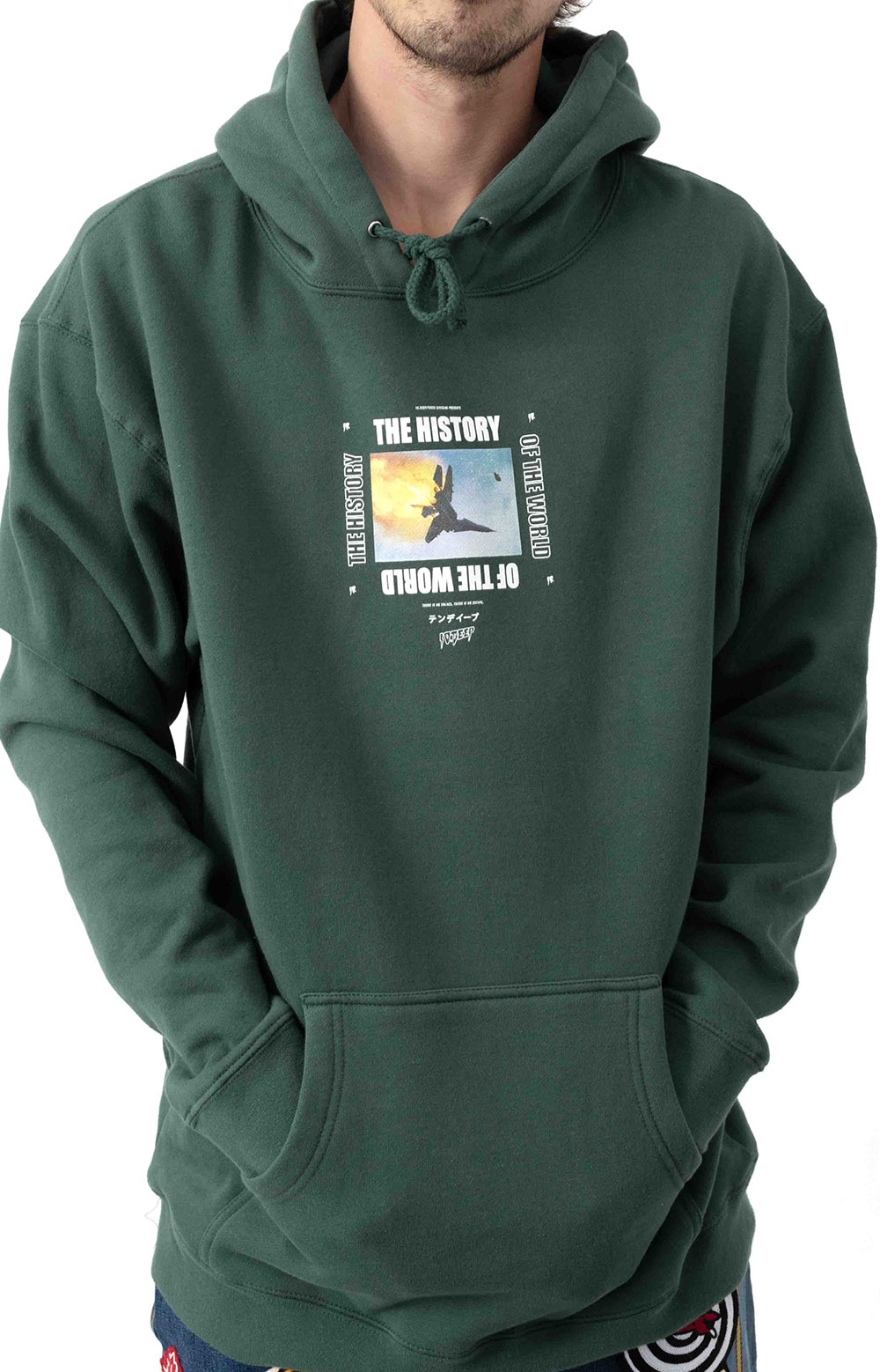 History Of The World Pullover Hoodie - Green 2
