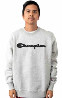 Super Fleece 2.0 Quilted Script Applique Crewneck - Oxford Grey