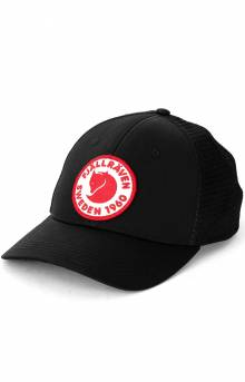 1960 Logo Langtradarkeps Snap-Back Hat - Black