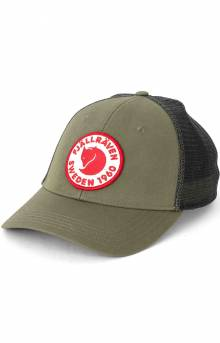 1960 Logo Langtradarkeps Snap-Back Hat - Green