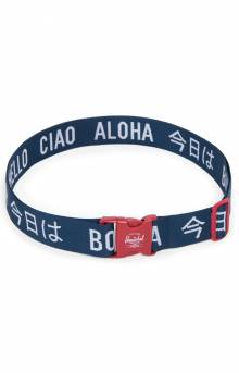 Luggage Belt - Navy/Red