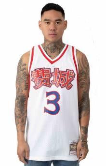 Iverson 76ers Chinese New Year Jersey