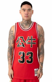 Scottie Pippen Bulls Chinese New Year Jersey