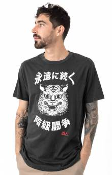 Tiger Stare T-Shirt - Pirate Black
